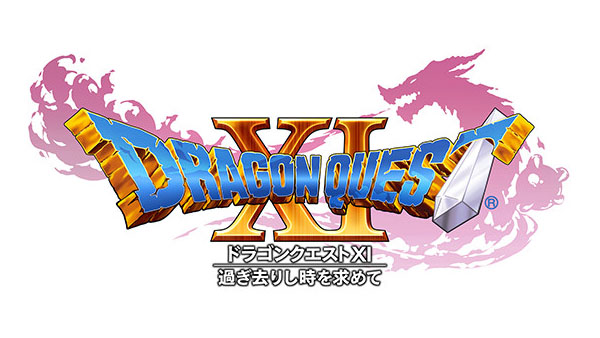 dragon quest11