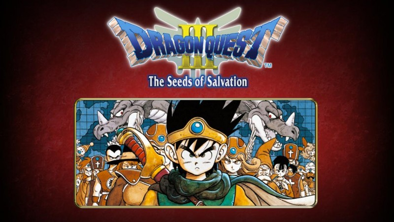 dragon quest8