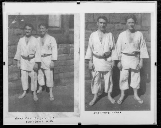 judo92