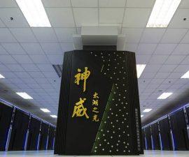 China Fastest Supercomputers