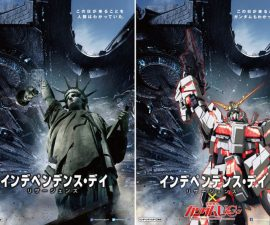 gundam-independence-day-resurgence-2