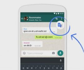 whatsapp-google-traductor