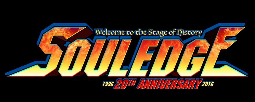 logo-soul-edge-soul-calibur-1