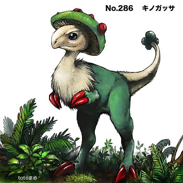 dibujo-pokemon-breloom