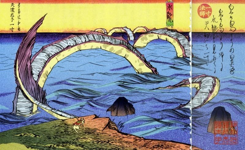 dragon-agua-amaterasu-okami-2
