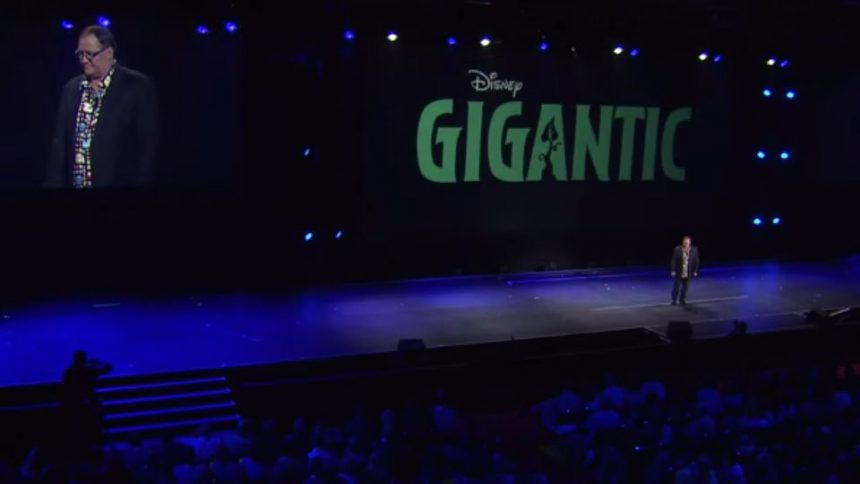 gigantic-logo-1