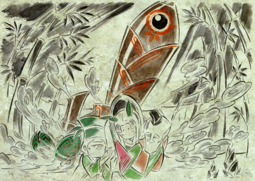 kaguya-amaterasu-okami-2