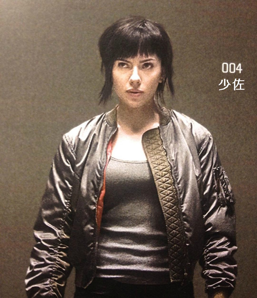 Ghost in the Shell 4
