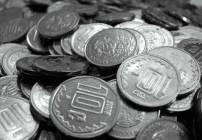 monedas-10-centavos