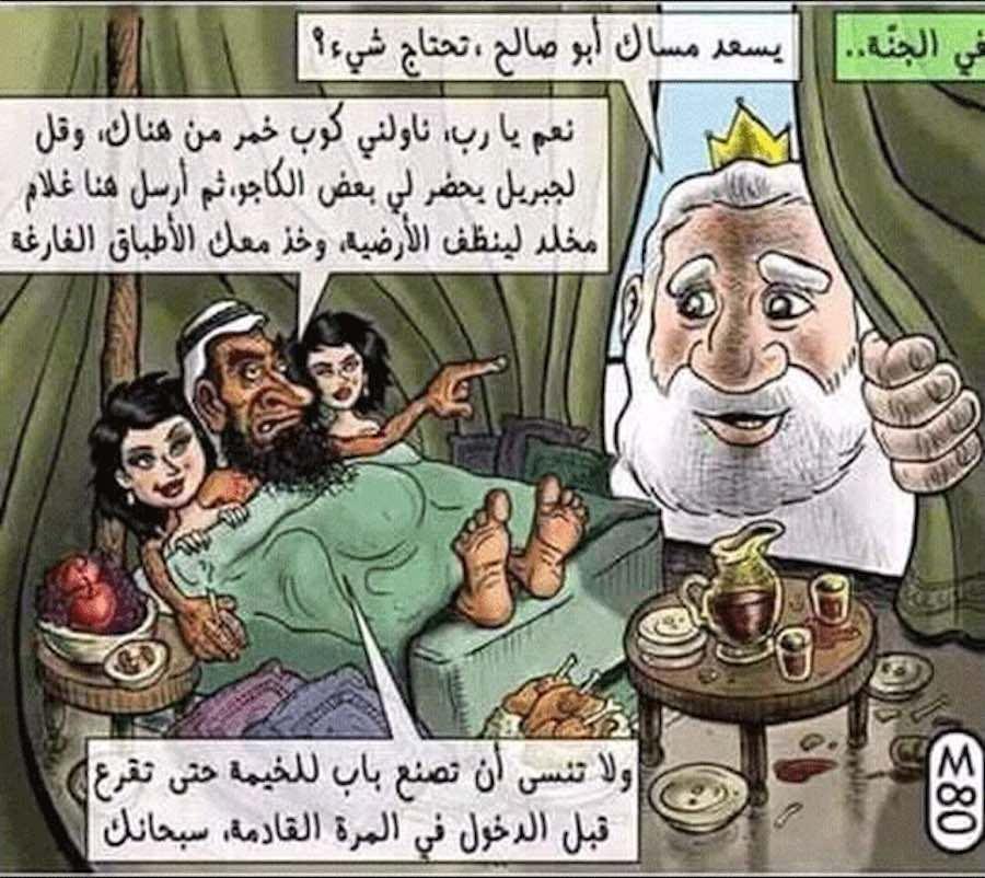Caricatura de Nahed Hattar sobre el Islam
