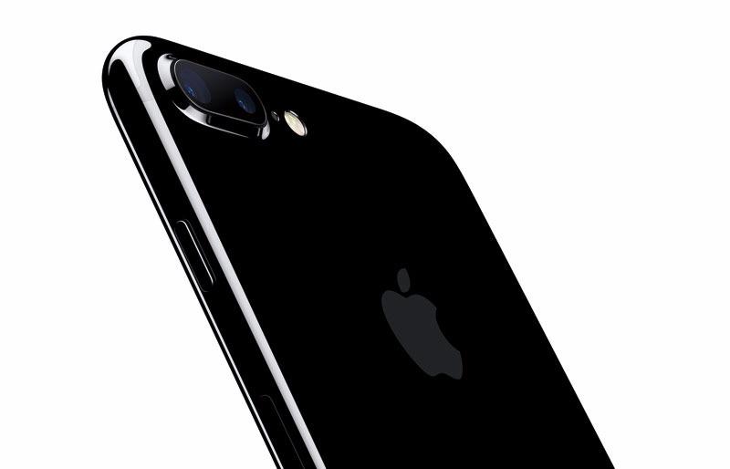 Cu nto cuesta el iphone 7 y d nde puedes comprarlo en - Cuanto cuesta el pladur ...