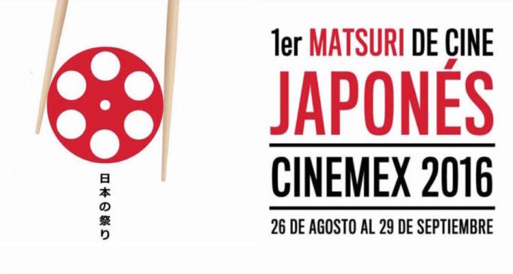 1er Matsuri de Cine Japonés México 2016