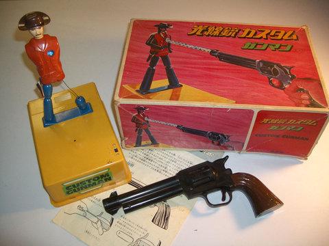 Nintendo Pistolas