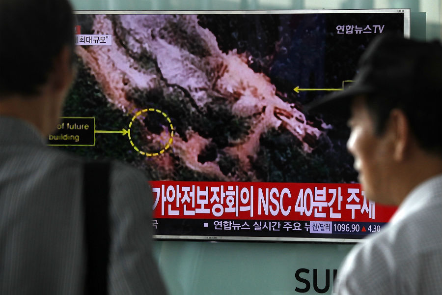 prueba-nuclear-corea-norte