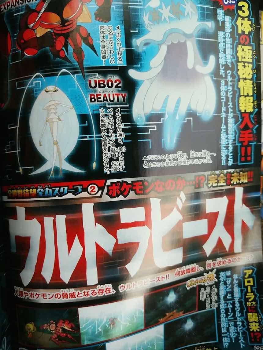 Ultra Bestias Pokémon Sun/Moon