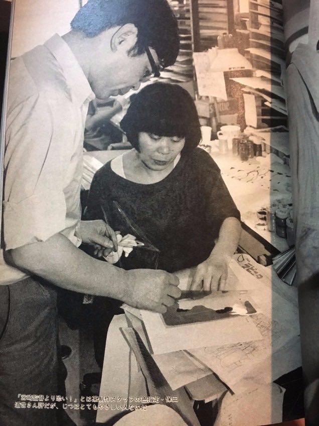 Michiyo Yasuda