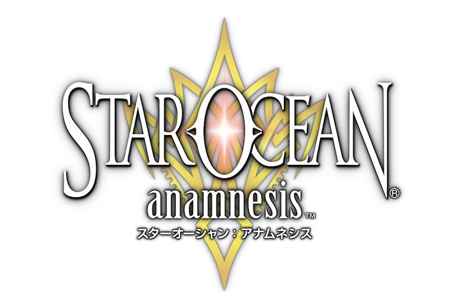 Star Ocean Anamnesis Logo