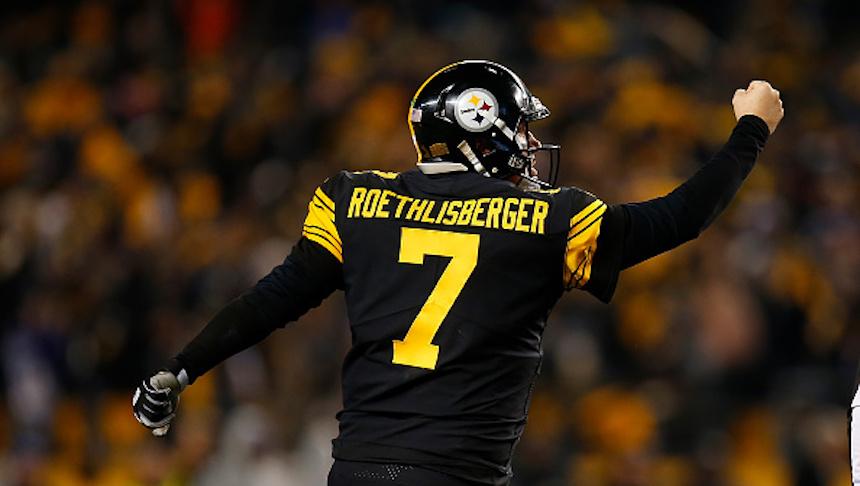 ¡Boom! Ben Roethlisberger podría no regresar con los Steelers