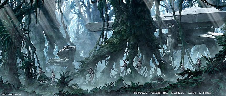 Arte Conceptual de la película animada de Godzilla