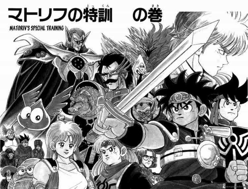Dai no Daibouken Manga