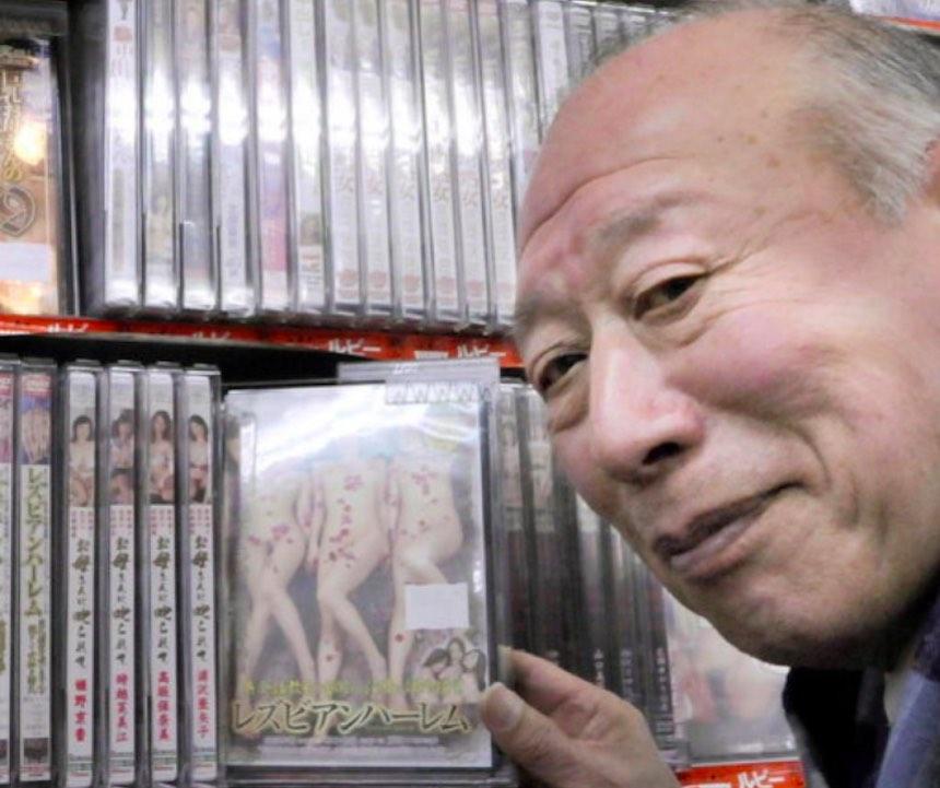 Shigeo Tokuda - Pornstar japonés