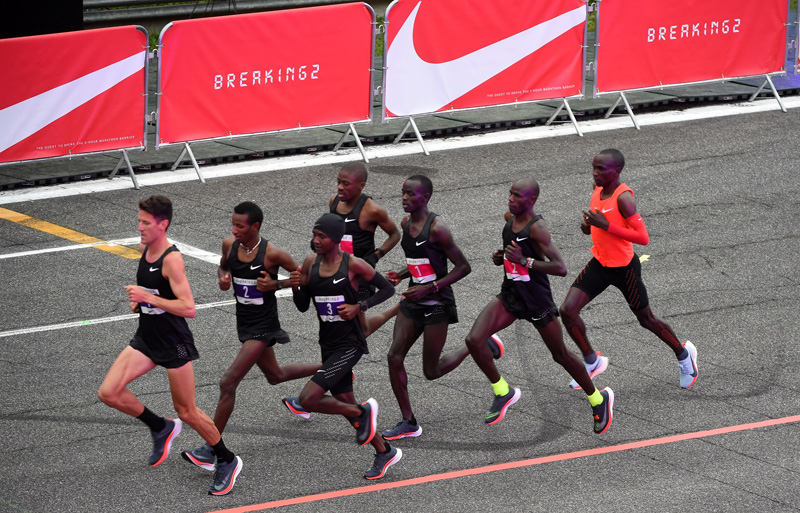 Eliud Kipchoge Maraton Breaking 2
