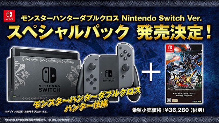 Nintendo Switch - Edición Monster Hunter XX