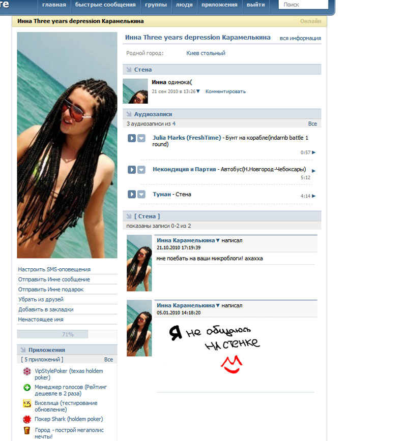 Vkontakte Internet