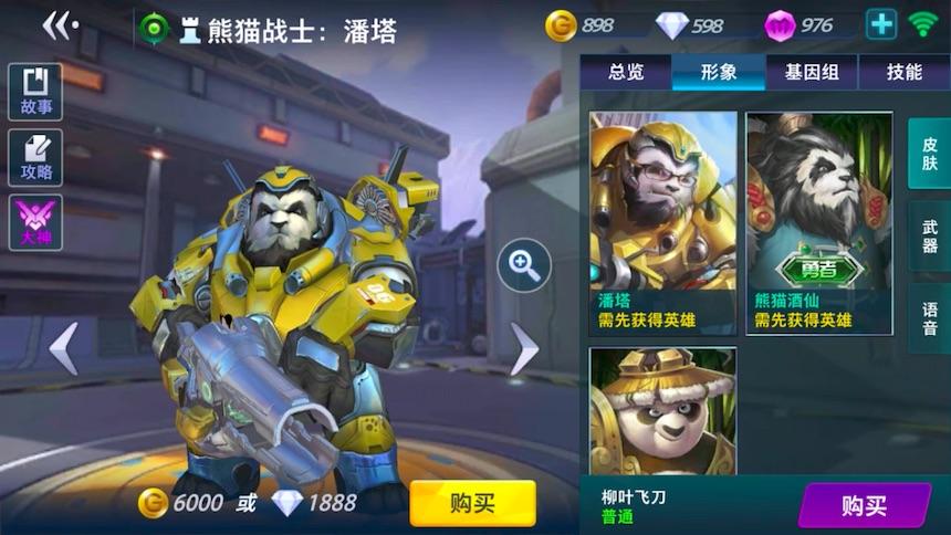 Hero Mission Overwatch Chino