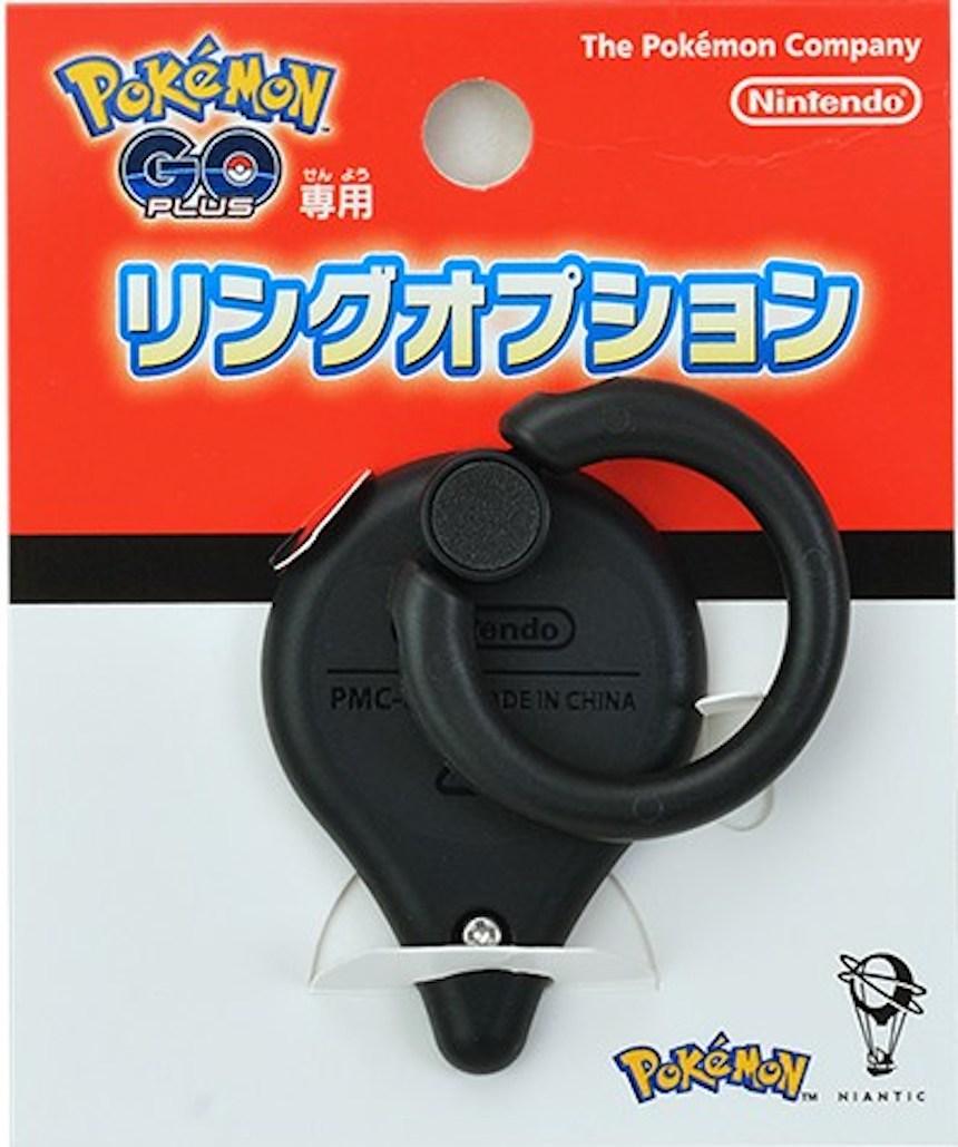 Japón - Pokémon GO