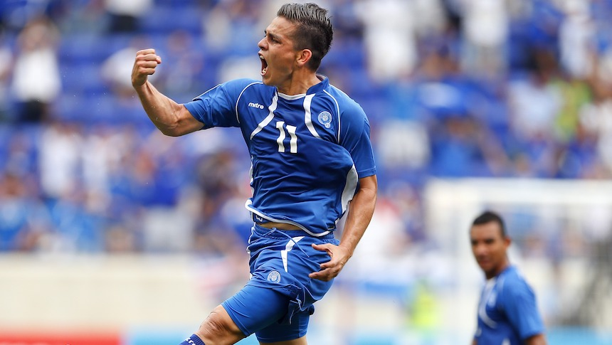 Sólo para expertos: ¿Quiénes son los jugadores de El Salvador?