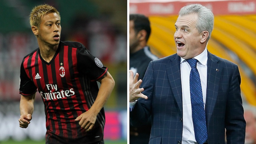 aguirre asian singles Japan will stick with coach javier aguirre for next month's asian cup, despite the former mexico coach being involved in a match-fixing scandal which has rocked world football aguirre is.
