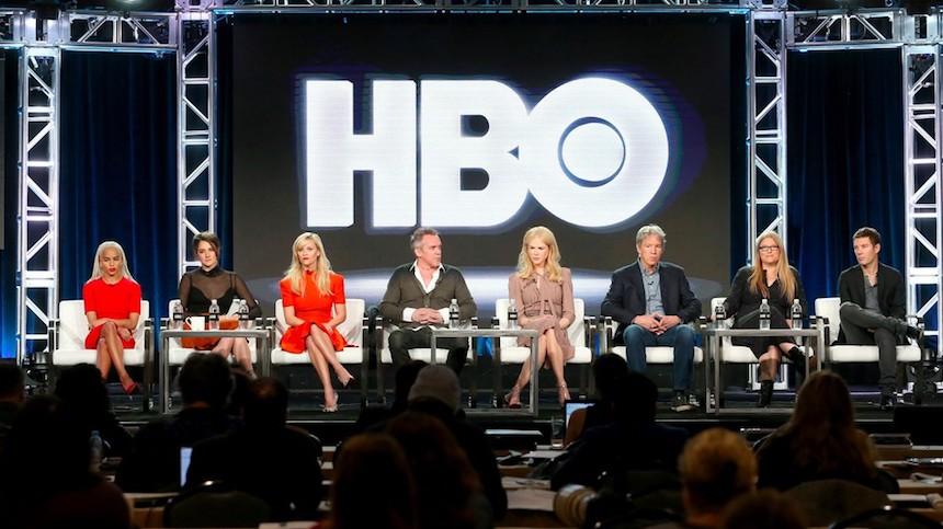 HBO - Junta directiva