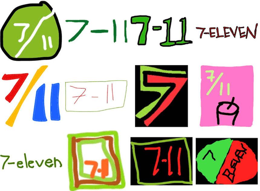 7-Eleven - Dibujos de los logos