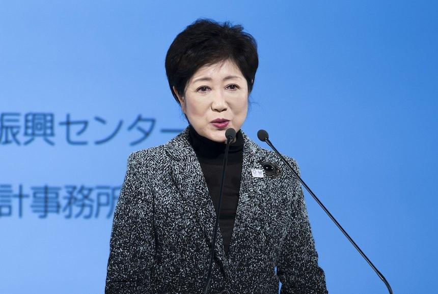 Yuriko Koike - Gobernadora de Tokio
