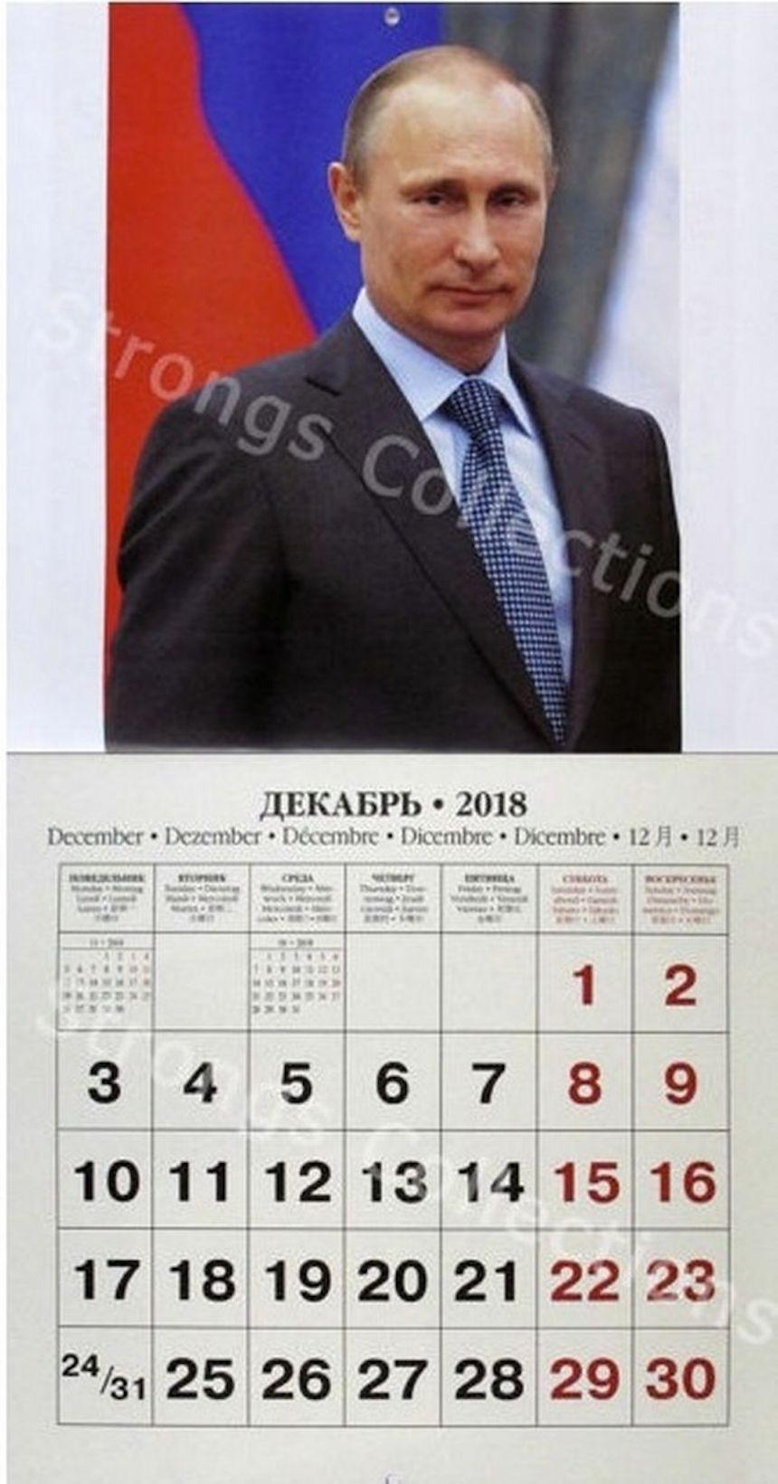 Calendario de Vladimir Putin 2018 - Formal