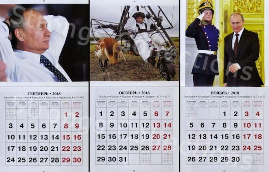 Calendario de Vladimir Putin 2018 - Actividades
