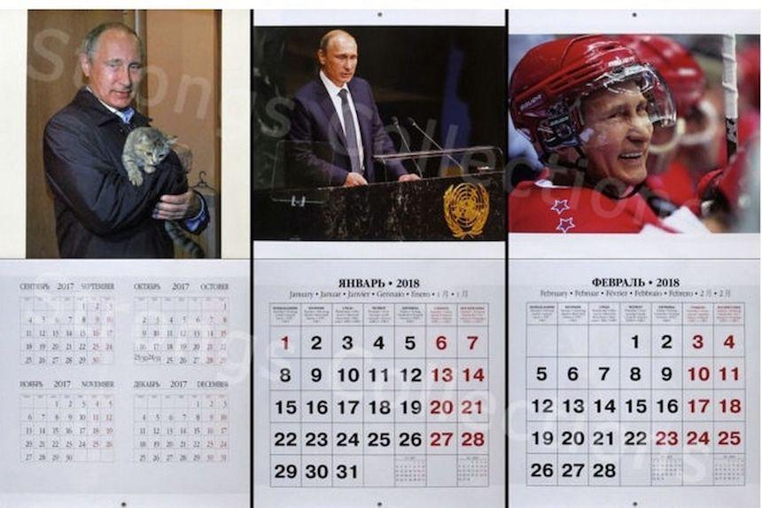 Calendario de Vladimir Putin 2018 - Fotos épicas