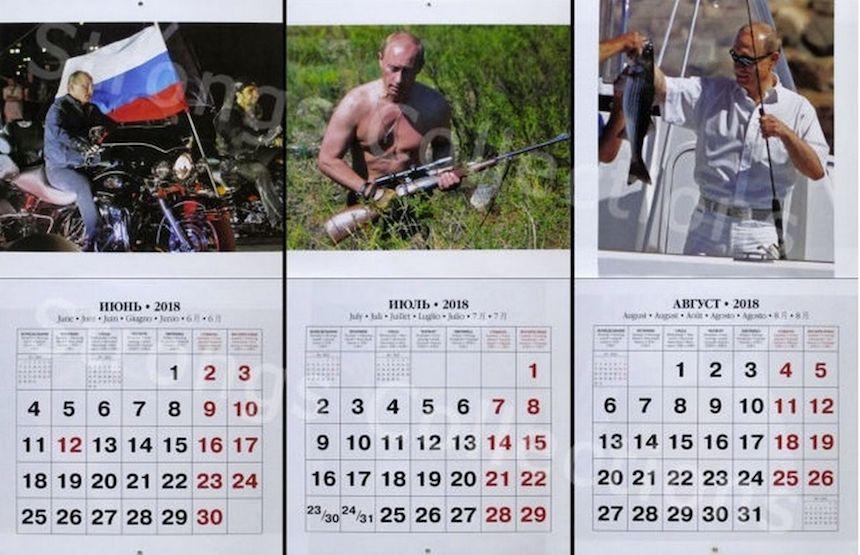 Calendario de Vladimir Putin 2018 - Perfiles