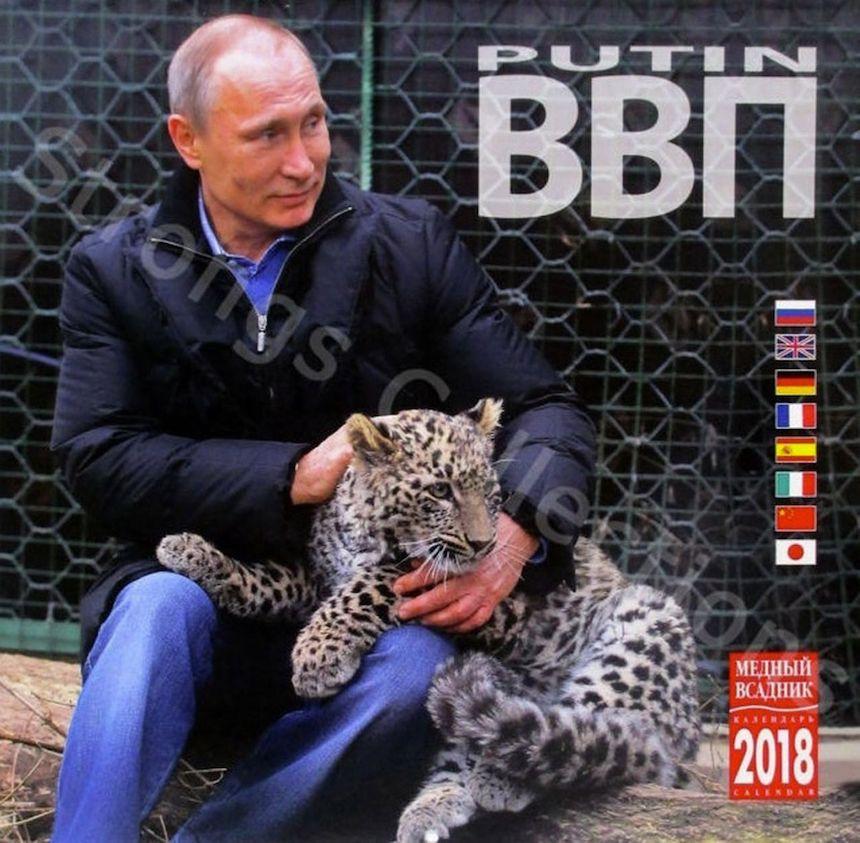 Calendario de Vladimir Putin 2018 - Leopardo