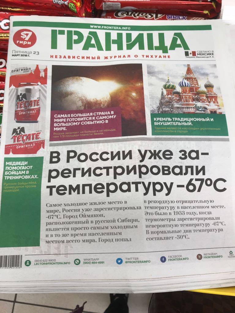 Portada del periódico mexicano Frontera en Ruso