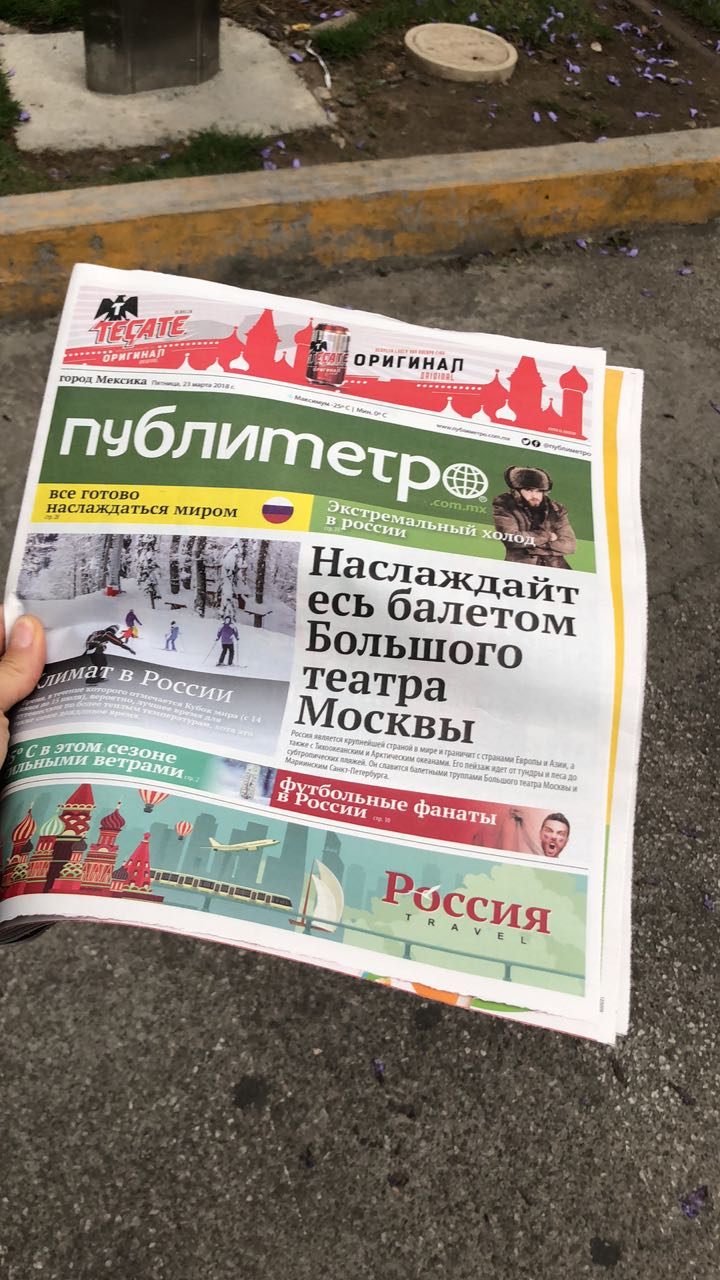 Portada del periódico mexicano Publímetro en Ruso