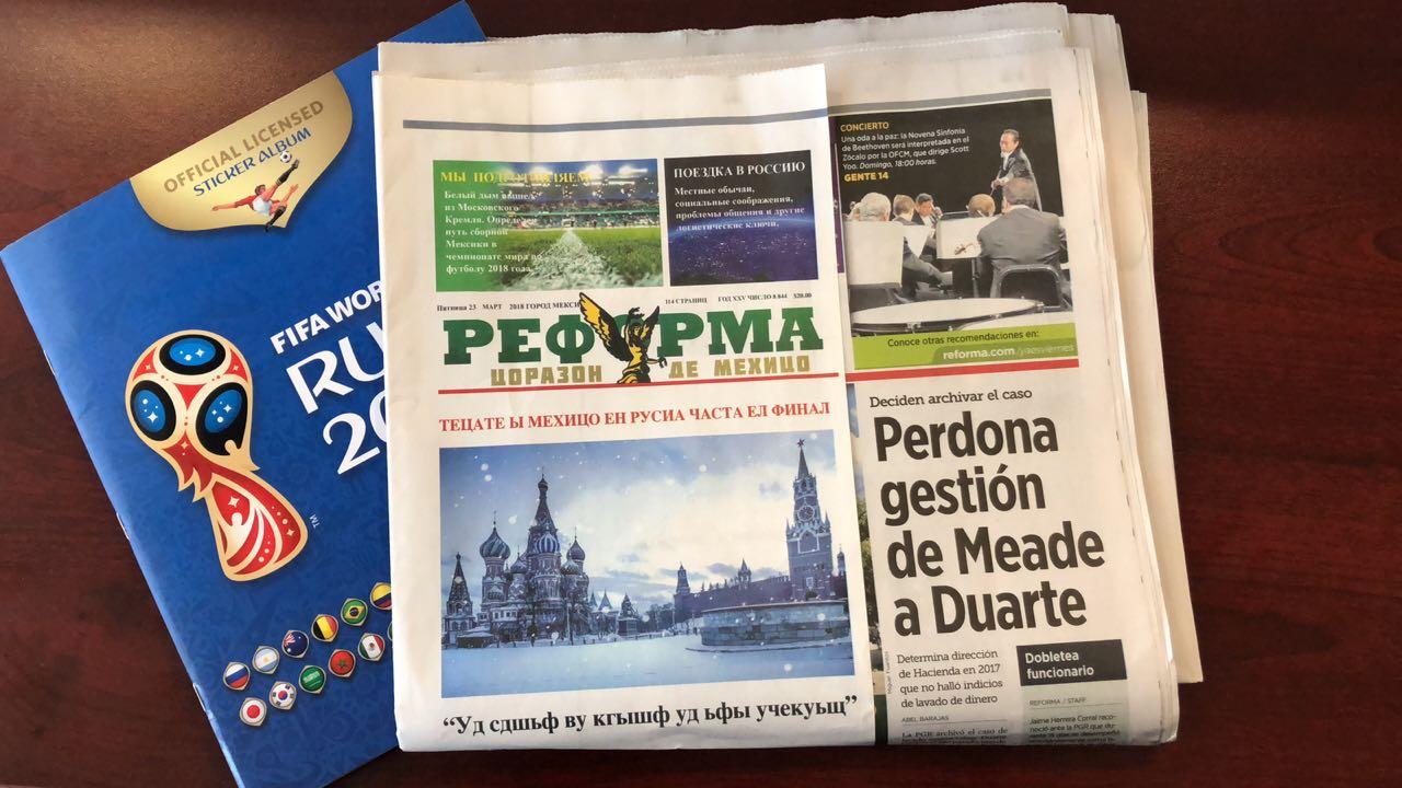 Portada del periódico mexicano Reforma en Ruso