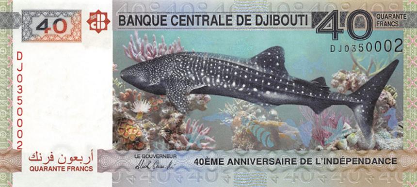 40 francos de Yibuti