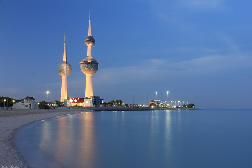 Paisaje Kuwait