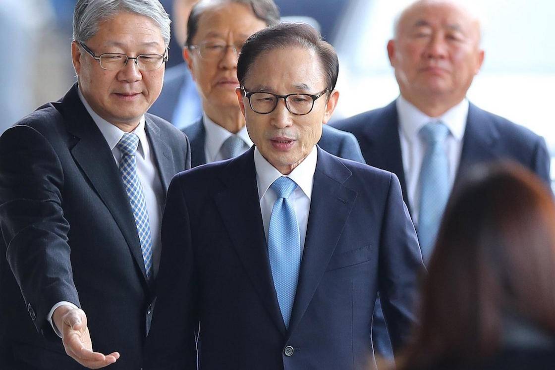Lee Myung Bak expresidente de Corea del Sur es investigado por corrupción