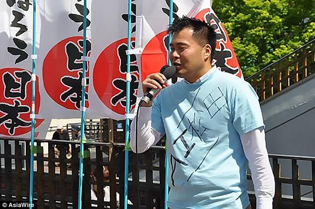 Michihito Matsuda