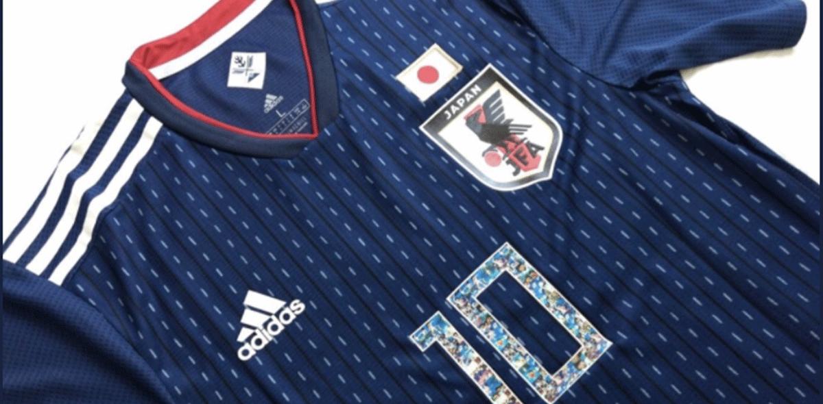 Super Campeones Jersey Japón