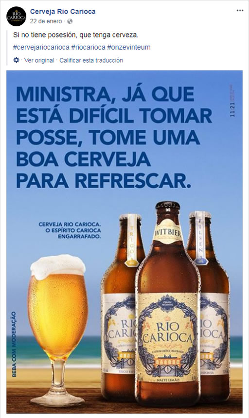 publicidad vs ministra de brasil